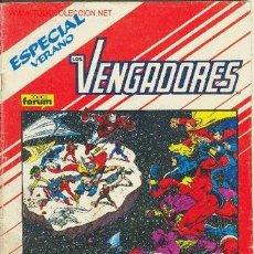 Cómics: LOS VENGADORES. Lote 24847949