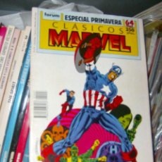 Cómics: CAPITÁN AMERICA. CLASICOS MARVEL ESPECIAL PRIMAVERA.. Lote 27064631