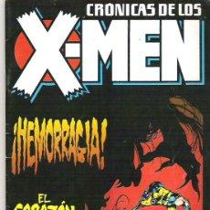 Cómics: CRONICAS DE LOS X MEN - EL CORAZON DE LAS TINIEBLAS NUM 4 ***. Lote 6776412