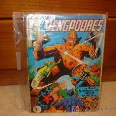 Cómics: LOS VENGADORES - FORUM NºS 6 AL 10 RETAPADOS. Lote 7094438