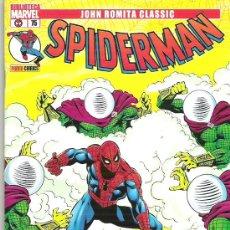 Cómics: BIBLIOTECA MARVEL NUM 75 SPIDERMAN. Lote 13527821