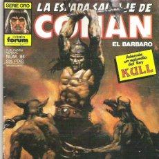 Cómics: LA ESPADA SALVAJE DE CONAN ***EL SITIADOR DE CIUDADES *** NUM 84. Lote 7571459
