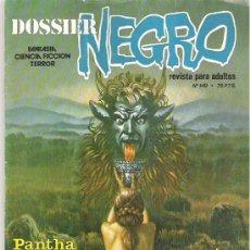 Cómics: DOSSIER NEGRO - BUSCANDO LA MUERTE ...NUM 149 **** 1970. Lote 7572936