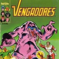 Cómics: VENGADORES Nº 50 VOLUMEN I. Lote 26217397