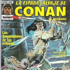 Cómics: LA ESPADA SALVAJE DE CONAN *** LOS SAQUEADORES DE LAS ESTEPAS *** NUM 69. Lote 9916340