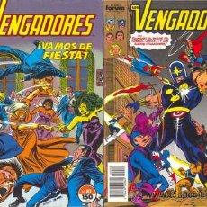Cómics: LOS VENGADORES VOLUMEN 1 NUMEROS 81 A 88 (8 NUMEROS CONSECUTIVOS NO RETAPADOS). Lote 26676979
