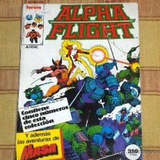 Cómics: FORUM. RETAPADO ALPHA FLIGHT CON NÚMEROS 32 AL 35 CON LA PATRULLA X. 1987. 350 PTS.. Lote 22342664