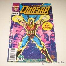 Cómics: QUASAR-Nº1. Lote 26927276