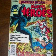 Cómics: MARVEL HEROES - RETAPADO NºS 41 AL 44. Lote 35593965