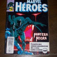 Cómics: MARVEL HEROES - RETAPADO NºS 45 AL 49. Lote 35593973