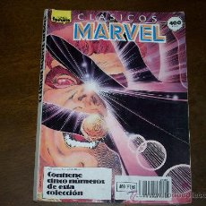 Cómics: CLASICOS MARVEL - RETAPADO NºS 26 AL 30. Lote 26250238