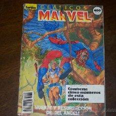 Cómics: CLASICOS MARVEL - RETAPADO NºS 21 AL 25. Lote 26312463