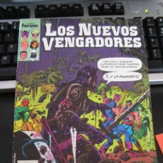 Cómics: LOS NUEVOS VENGADORES VOL 1 Nº 39. Lote 183900755