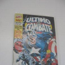 Cómics: CAPITAN AMERICA: ÚLTIMO COMBATE -Nº 1 DE 6 - FORUM 1995 . Lote 26321399