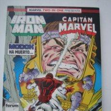 Cómics: RETAPADO IRON MAN CAPITAN MARVEL Nº 8 - FORUM. Lote 174896022