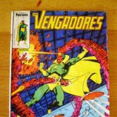 Cómics: LOS VENGADORES Nº 16 (FÓRUM, 1983) - . Lote 26152843