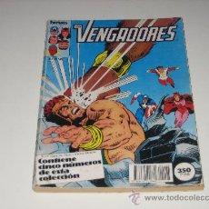 Cómics: LOS VENGADORES - RETAPADO - NºS 51 AL 55. Lote 27438256