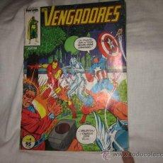 Cómics: LOS VENGADORES Nº 4 CANTO ALGO ESTROPEADO . Lote 18404834
