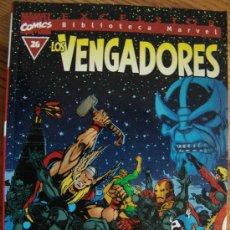 Cómics: BIBLIOTECA MARVEL LOS VENGADORES COMPLETA 32 TOMOS. Lote 20080852