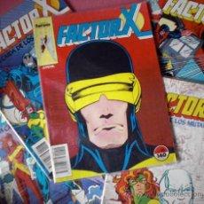 Cómics: LOTE DE 5 COMICS DE FACTOR X - FORUM. Lote 26790615