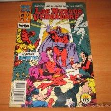 Cómics: LOS NUEVOS VENGADORES Nº 57 CONTRA MAGNETO. Lote 20486314