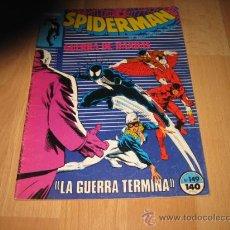 Cómics: SPIDERMAN EL HOMBRE ARAÑA Nº 149 FORUM. Lote 20726471