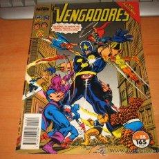Cómics: LOS VENGADORES Nº 88 . Lote 21657023