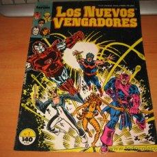 Cómics: LOS NUEVOS VENGADORES Nº 1. Lote 21657050