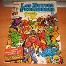 Cómics: LOS NUEVOS VENGADORES Nº 15. Lote 21657139