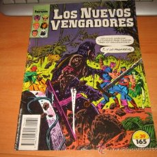 Cómics: LOS NUEVOS VENGADORES Nº 39. Lote 21658136