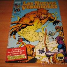 Cómics: LOS NUEVOS VENGADORES Nº 7. Lote 21658253