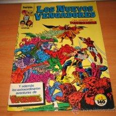 Cómics: LOS NUEVOS VENGADORES Nº 5. Lote 21658261