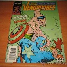 Cómics: LOS VENGADORES Nº 95. Lote 21658285