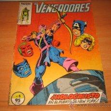 Cómics: LOS VENGADORES Nº 5. Lote 21658301
