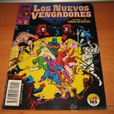Cómics: LOS NUEVOS VENGADORES Nº 40. Lote 21658316