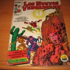 Cómics: LOS NUEVOS VENGADORES Nº 17. Lote 21658346