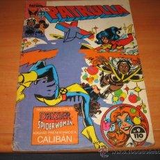Cómics: LA PATRULLA X Nº 9. Lote 25285759