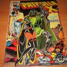 Cómics: LA PATRULLA X Nº 7. Lote 25285831