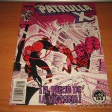 Cómics: LA PATRULLA X Nº 92. Lote 25285849