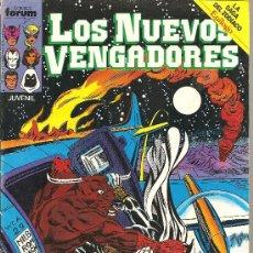 Cómics: LOS NUEVOS VENGADORES Nº 29. Lote 22446520
