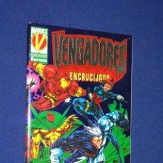 Cómics: VENGADORES ENCRUCIJADA - FORUM. Lote 22589242