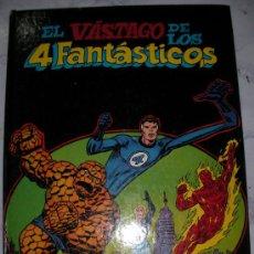 Cómics: ANTIGUO COMIC TAPA DURA EL VASTAGOS DE LOS CUATRO FANTASTICOS - ENVIO GRATIS A ESPAÑA. Lote 23266674