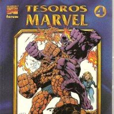 Cómics: TESOROS MARVEL LOS 4 FANTASTICOS:LOS AÑOS PERDIDOS 2 NUMEROS COMPLETA 240 PAGINAS. Lote 27217552