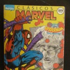 Cómics: CLÁSICOS MARVEL. TOMO DEL 11 AL 15. FORUM. Lote 25914606