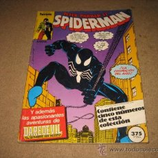 Cómics: SPIDERMAN RETAPADO Nº DEL 131 AL 135 . Lote 24958490