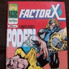 Cómics: ESPECIAL FACTOR X AÑO 1995. Lote 26120783