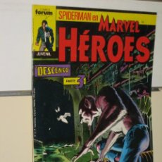 Cómics: MARVEL HEROES Nº 23 - FORUM. Lote 138529973
