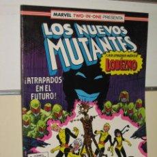 Cómics: LOS NUEVOS MUTANTES Nº 47 - FORUM. Lote 131257682