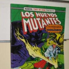 Cómics: LOS NUEVOS MUTANTES Nº 49 - FORUM. Lote 131257690