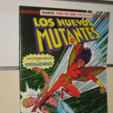Cómics: LOS NUEVOS MUTANTES Nº 50 - FORUM. Lote 131257694